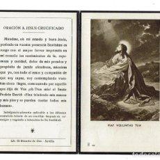 Postales: RECORDATORIO DEFUNCIÓN AÑO 1954 * SENADOR LIBERAL Y DIPUTADO EN CORTES POR LA PROVINCIA DE SEVILLA. Lote 194722843