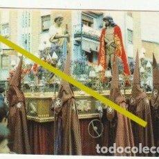 Postales: ESTAMPA SEMANA SANTA DEL CABAÑAL VALENCIA 1976 SORTEO CUPON PRO CIEGOS -R-8. Lote 194727693