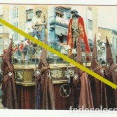 Postales: ESTAMPA SEMANA SANTA DEL CABAÑAL VALENCIA 1976 BODAS DE ORO - SORTEO LOTERIA NACIONAL -R-8. Lote 194727821
