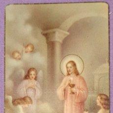 Postales: ANTIGUA ESTAMPA RELIGIOSA RECUERDO DE LA PRIMERA COMUNIÓN AÑO 1940, FORMATO 10,5X5,5 CM. APROX.. Lote 194740685