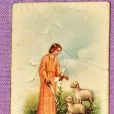Postales: ANTIGUA ESTAMPA RELIGIOSA, DE FELICITACIÓN POR EL DÍA DE SU SANTO. FORMATO 8,5 X 4 CM.. Lote 194740826