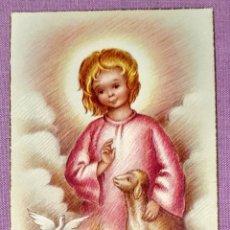 Postales: ANTIGUA ESTAMPA RELIGIOSA RECUERDO DE LA PRIMERA COMUNIÓN DE 1955, FORMATO 1,5X6 CM. APROX.. Lote 194741371