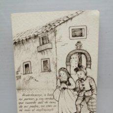 Postales: TARGETA POSTAL PUBLICACIÓNES DE LA INSTITUCIÓN TERESIANA N 6. Lote 194744310