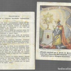 Postales: ESTAMPA * SAN FERNANDO, PATRÓN DE LA JUVENTUD ESPAÑOLA *. Lote 194744717
