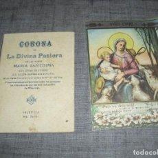 Postales: LIBRITO Y ESTAMPA DIVINA PASTORA ANTIGUA VALENCIA C.1. Lote 194759873