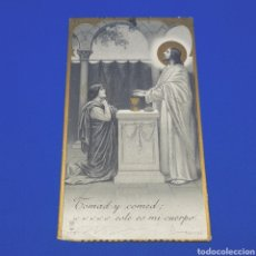 Postales: (ER.01) CROMO O ESTAMPA RELIGIOSA. 575. Lote 194859198