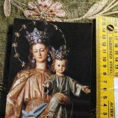 Postales: - TARJETA TAMAÑO POSTAL RELIGIOSA SEMANA SANTA DE SEVILLA VIRGEN MARIA AUXILIADORA. Lote 194887866