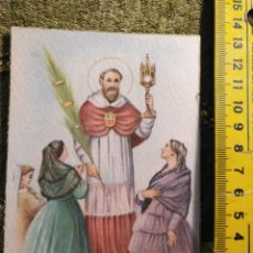 Postales: ANTIGUA TARJETA POSTAL RELIGIOSA - SAN RAMON NONATO. Lote 194896108