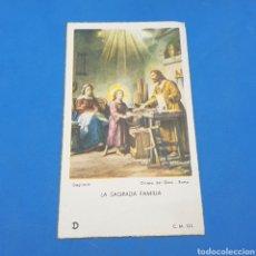 Postales: (ER.02) CROMO O ESTAMPA RELIGIOSA. C.M.133. Lote 194896507