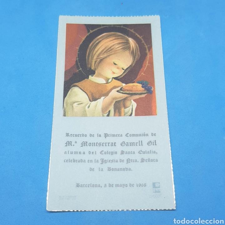 (ER.02) CROMO O ESTAMPA RELIGIOSA. (Postales - Postales Temáticas - Religiosas y Recordatorios)