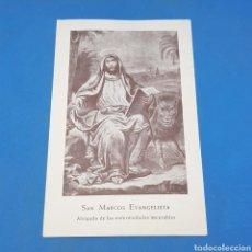 Postales: (ER.03) CROMO O ESTAMPA RELIGIOSA. SAN MARCO EVANGELISTA. Lote 194905692