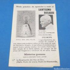 Postales: (ER.03) CROMO O ESTAMPA RELIGIOSA.. Lote 194905723