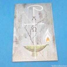 Postales: (ER.03) CROMO O ESTAMPA RELIGIOSA.. Lote 194905761