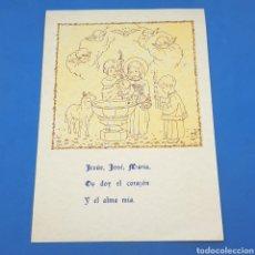 Postales: (ER.03) CROMO O ESTAMPA RELIGIOSA.. Lote 194905793