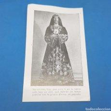 Postales: (ER.04) CROMO O ESTAMPA RELIGIOSA.. Lote 194936077