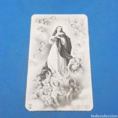 Postales: (ER.04) CROMO O ESTAMPA RELIGIOSA. 213. Lote 194936832