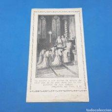 Postales: (ER.04) CROMO O ESTAMPA RELIGIOSA.. Lote 194936881