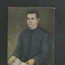 Postales: RECORDATORIO RELIGIOSO SIERVO DE DIOS SEBASTIAN GILI VIVES ARTA 1811 PALMA DE MALLORCA 1894. Lote 194966665