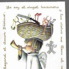 Postales: RECORDATORIO COMUNIÓN FERRÁNDIZ - AÑO 1960. Lote 194978965