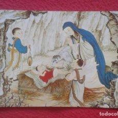 Postales: TARJETA TIPO POSTAL FELICITACIÓN O SIMIL JESUITAS EXTREMO ORIENTE IMAGEN ORIENTAL JAPÓN ? JAPAN ?. Lote 195014487