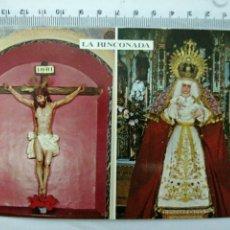 Postales: FOTO POSTAL SEVILLA LA RINCONADA CRISTO MISERICORDIA Y VIRGEN DE LOS DOLORES.. Lote 195051727