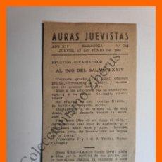 Postales: AURAS JUEVISTAS Nº 702 - AÑO XIV - ZARAGOZA, 13 JUNIO 1946. Lote 195137407