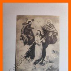 Postales: ESTAMPA RELIGIOSA - NUESTRA SEÑORA DE LAS TRES AVEMARIAS. Lote 195138621
