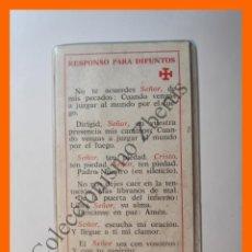 Postales: RESPONSO PARA DIFUNTOS - FORMULA DE ABSOLUCIÓN PARA CASOS DE NECESIDAD. Lote 195138901