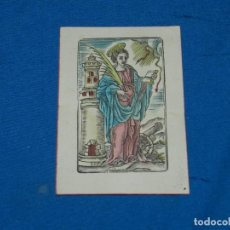 Postales: (M) ANTIGUA ESTAMPA RELIGIOSA ILUMINADA A MANO 12X8CM, BUEN ESTADO. Lote 195172323