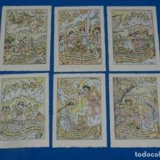 Postales: (M) LOTE DE 6 ESTAMPAS RELIGIOSAS ANTIGUAS ILUSTRADAS POR GARCÍA ESTRAGUÉS. Lote 195175571