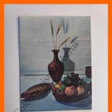 Postales: RECORDATORIO BODAS DE ORO - CARABANCHEL ALTO 1921, CÓRDOBA 1971. Lote 195179115