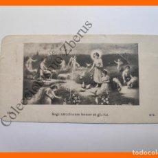 Postales: RECUERDO PRIMERA COMUNIÓN - IGLESIA PARROQUIAL DE SANTA MARIA DE LAS FLORES - POSADAS, CÓRDOBA 1941. Lote 195179470