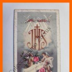 Postales: ESTAMPA RELIGIOSA - JHS SANCTIFICETUR NOMEN TUUM. Lote 195179691