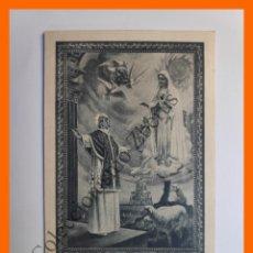 Postales: ESTAMPA RELIGIOSA - PIO XII. Lote 195179838