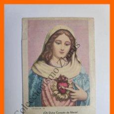 Postales: ESTAMPA RELIGIOSA - BODAS DE PLATA SACERDOTALES, SEGOVIA JUNIO 1936-1961. Lote 195180313