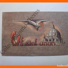 Postales: ORACIÓN POR EL CONCILIO VATICANO II (1962-1965). Lote 195184985