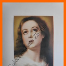 Postales: ESTAMPA RELIGIOSA - VIRGEN MARÍA - LAS GLORIAS DE MARÍA (1978). Lote 195185407