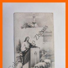 Postales: RECUERDO PRIMERA COMUNIÓN - COLEGIO COMPAÑÍA DE MARÍA DE VALLADOLID, JUANA DE LESTONNAC - 1949. Lote 195186390
