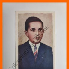Postales: ESTAMPA RELIGIOSA - ALBERTO JORGE IRISARRI - INTREPIDEZ, HIDALGUÍA, APOSTOLADO. Lote 195187061