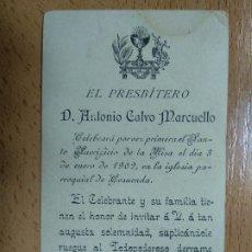 Postales: ESTAMPA EJEA DE LOS CABALLEROS, ZARAGOZA. RECUERDO PRIMERA COMUNION - AÑO 1925.. Lote 195194417