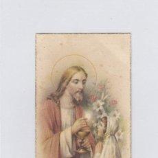 Postales: RECORDATORIA RELIGIOSA. PRIMERA COMUNIÓN. CÁDIZ. 1960. Lote 195230980