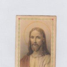 Postales: RECORDATORIA RELIGIOSA. PRIMERA COMUNIÓN. SEVILLA. 1960. Lote 195231051