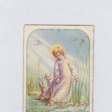 Postales: RECORDATORIA RELIGIOSA. PRIMERA COMUNIÓN. SAN FERNANDO. CÁDIZ. 1960. Lote 195231123