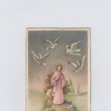 Postales: RECORDATORIA RELIGIOSA. PRIMERA COMUNIÓN. VILLA CISNEROS. 1960. Lote 195231187