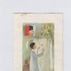 Postales: RECORDATORIA RELIGIOSA. PRIMERA COMUNIÓN. PLASENCIA. 1960. Lote 195231361