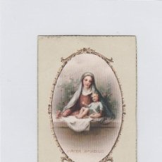 Postales: RECORDATORIA RELIGIOSA. . Lote 195231395