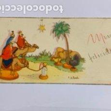 Postales: FELICITACIÓN NAVIDEÑA AÑO 1944. 13 X 6.. Lote 195239997