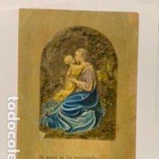Postales: ESTAMPA RELIGIOSA CON PALABRAS DE S. JUAN DE LA CRUZ.. Lote 195240342