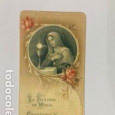 Postales: ESTAMPA RELIGIOSA LA FELICIDAD DE MARIA. 12 X 6. Lote 195240467
