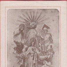 Postales: ESTAMPA RELIGIOSA NTRA. SRA. DE LAS TRES AVEMARIAS EST.3788. Lote 195253188